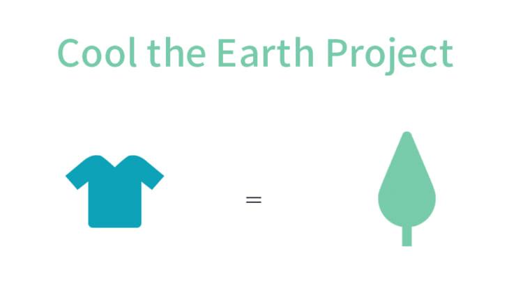日本初!CO2削減量の可視化機能をリリース