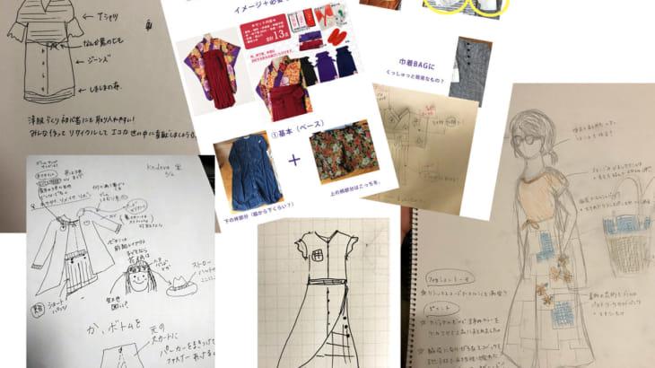 「ファッションの持続可能性を考える」スマセルメンバーでリメイクコンテストに参加