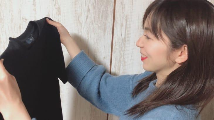 洋服好きにおすすめ!主婦のこころときめく副業についてインタビュー