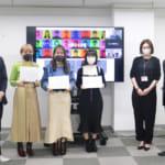 「大阪モード学園、アダストリア、スマセル」による産学連携企画の表彰者を発表!